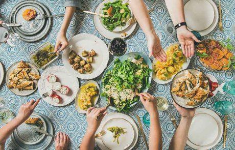 Mediterian dinner
