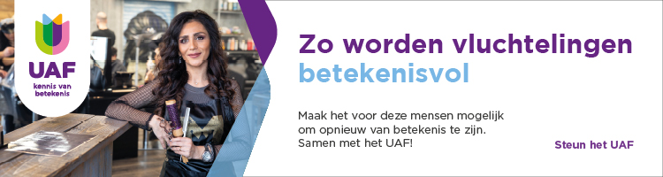 Online banner UAF